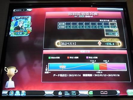 RIMG0490-s0902.jpg