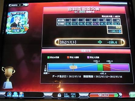 RIMG0507-s0902.jpg