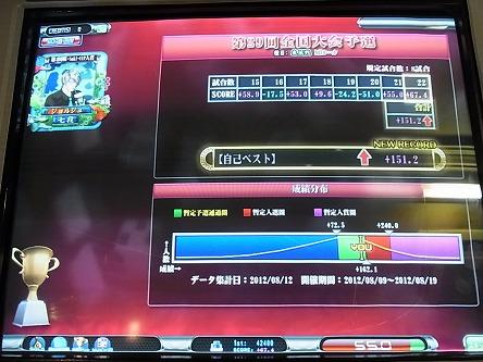 RIMG0525-s0902.jpg
