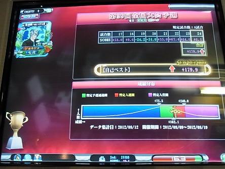 RIMG0526-s0902.jpg