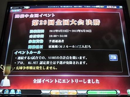 RIMG0640-s0902.jpg