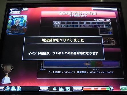 RIMG0641-s0902.jpg