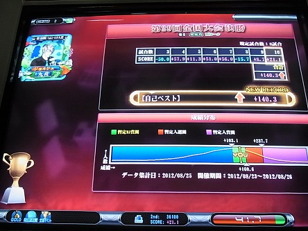 RIMG0643-s0902.jpg