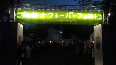 仙台オクトーバーフェスト1
