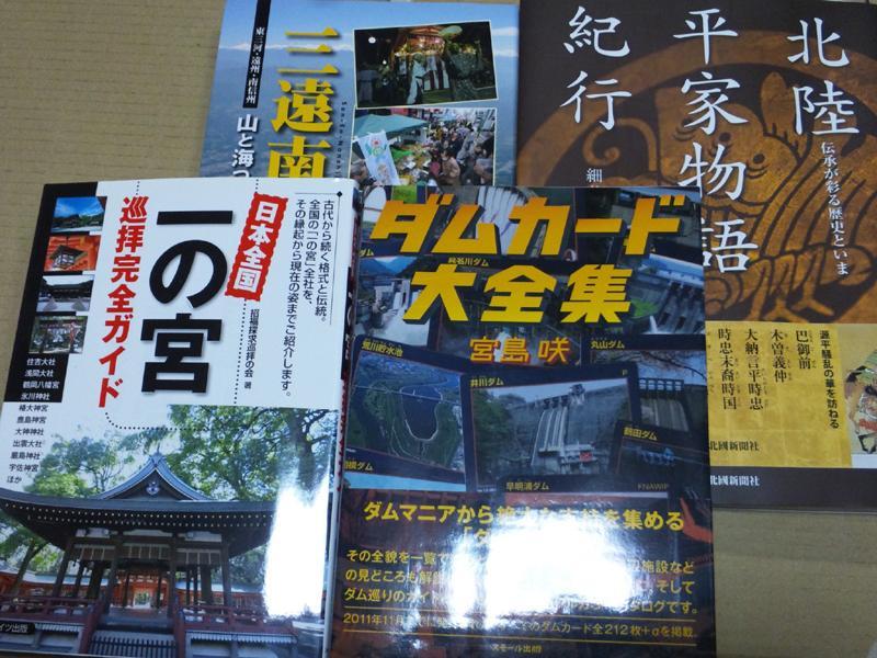 20130607-00.jpg
