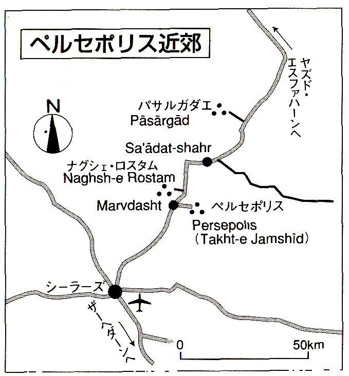 シーラーズ地図