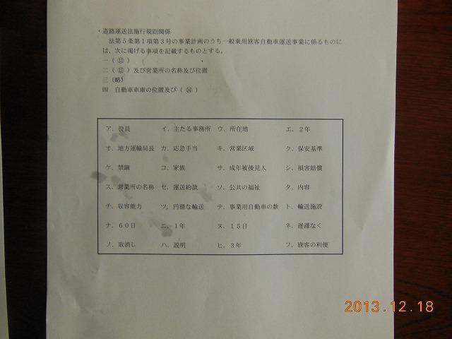 036_20131218160638321.jpg