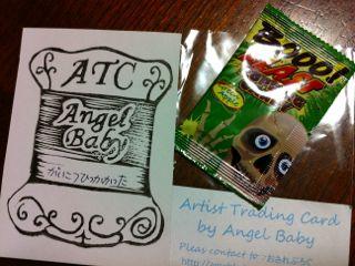 ATC_Angel Baby_裏書き