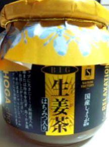 Juanaの歌-生姜茶 1