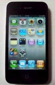 $Juanaの歌-iPhone4