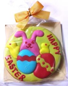 Juanaの歌-EASTER cookie