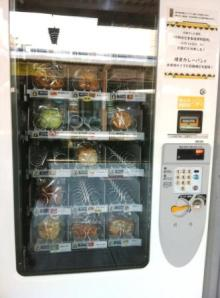 $Juanaの歌-パンの自販機