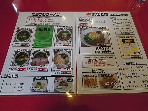にらブタラーメン ラッシュ (1)