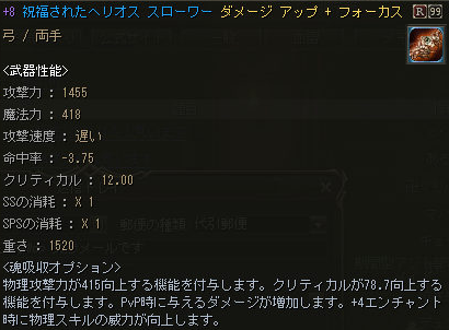 2013010102.png