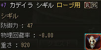 2013011402.png