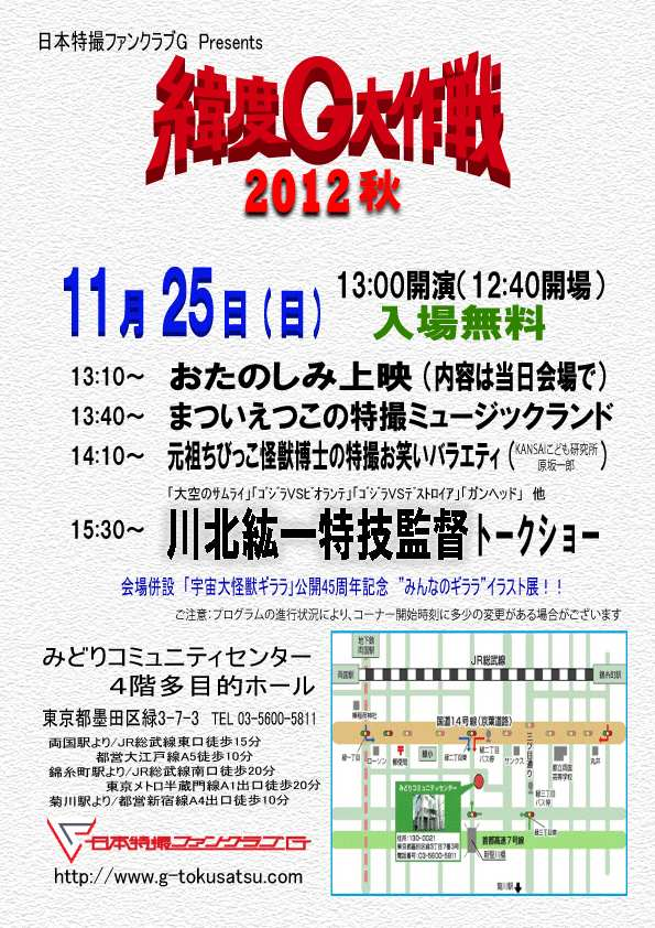 event2012-2.jpg