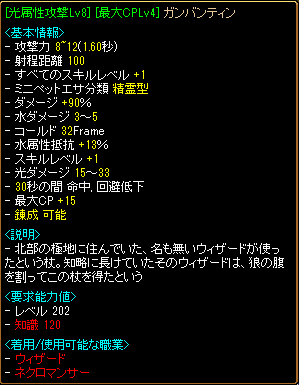 20130101061228d69.png
