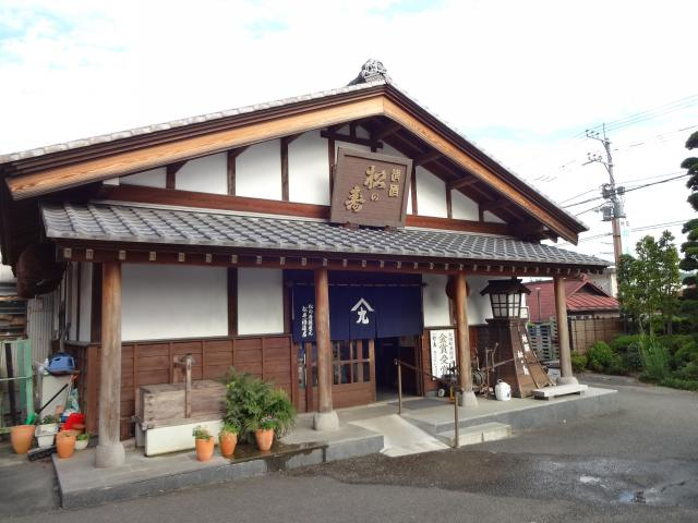 松井酒造 直販店