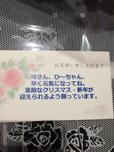 s-IMG_5177.jpg
