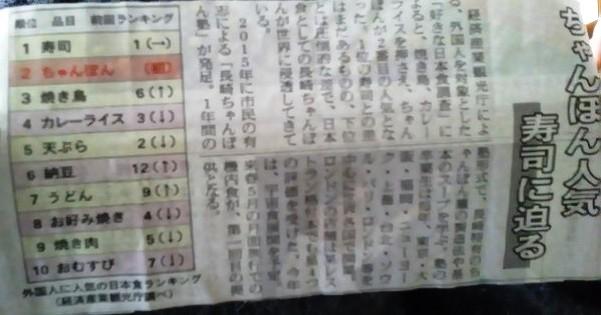 NEC_0698.jpg