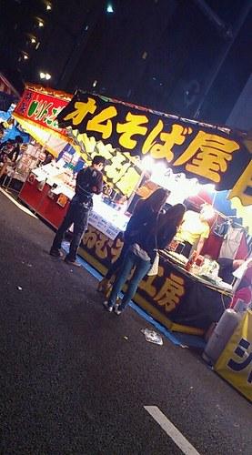 kunchi1.jpg