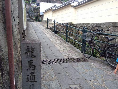 ryouma4.jpg
