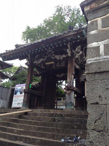 ryouma5.jpg