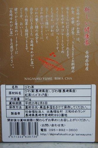 s-DSC02125.jpg