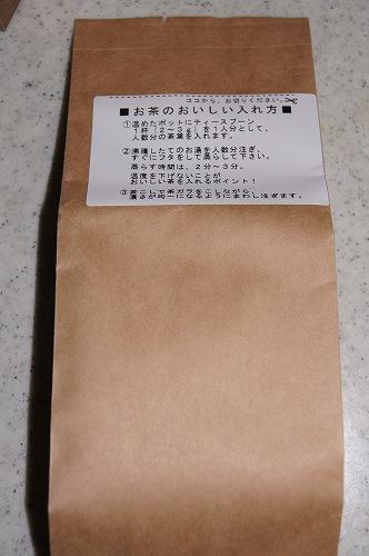 s-DSC02126.jpg