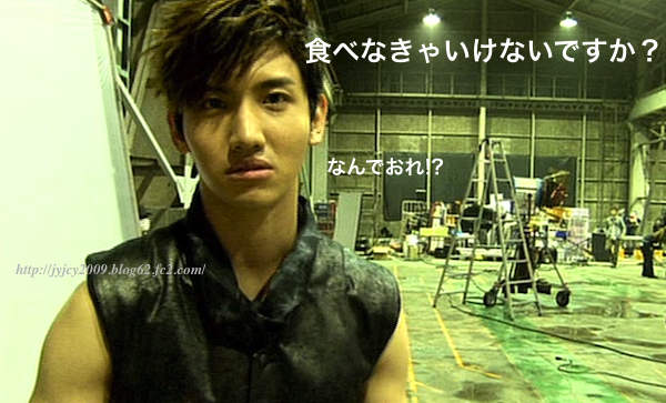 11-tvxq0720idn-making-59-1.png
