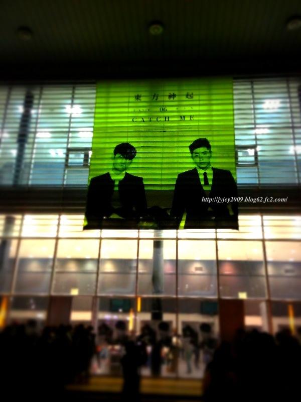 121021-axkorea-2.jpg