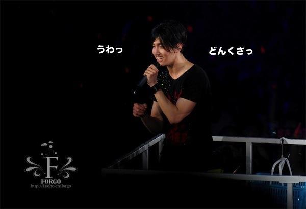 12cm-0421-tone-kyocera-1001-1.jpg