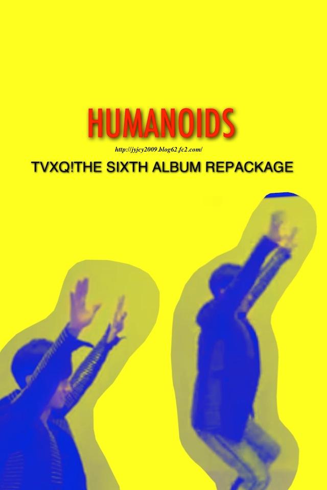 12cm-1126humanoids-2.jpg