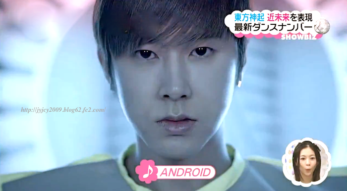 12yn-0711android-2-2.png
