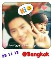 12yn-1125-smt-bangkok-1.jpg