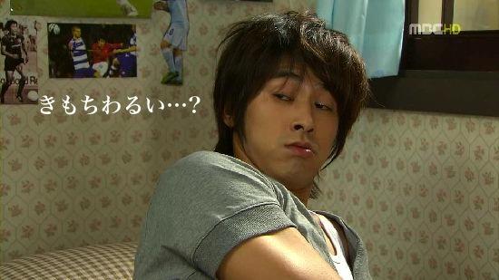 yn-drama479-5.jpg