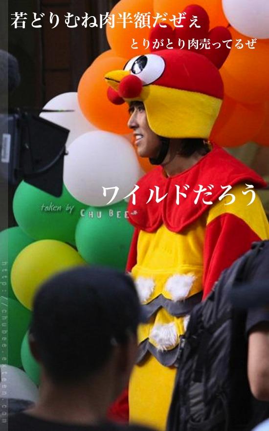 yn-drama519-1.jpg