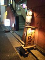 20120501_SBSH_0001.jpg