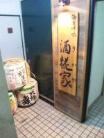 20120501_SBSH_0002.jpg