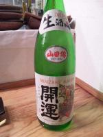 20120501_SBSH_0011.jpg