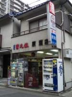 20120503_SBSH_0002.jpg