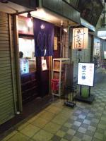 20120504_SBSH_0041.jpg