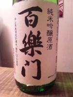 20120504_SBSH_0048.jpg