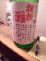 20120504_SBSH_0049.jpg