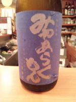 20120505_SBSH_0014.jpg