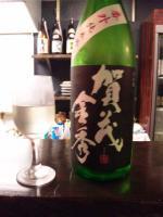 20120509_SBSH_0012.jpg