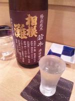 20120515_SBSH_0009.jpg