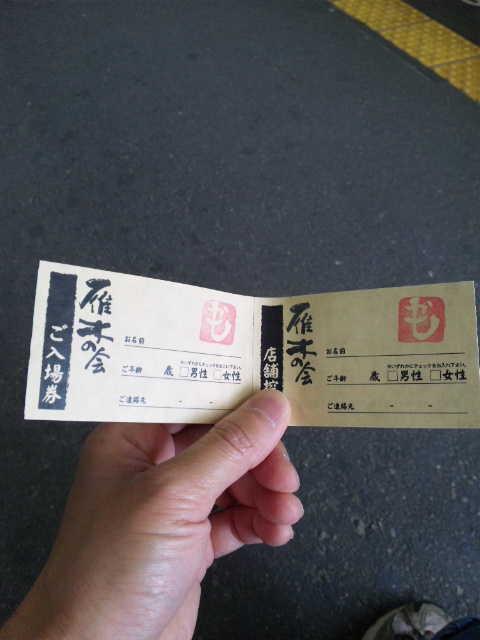 20120519_SBSH_0001.jpg
