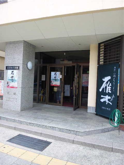 20120519_SBSH_0002.jpg
