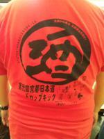 20120519_SBSH_0016.jpg